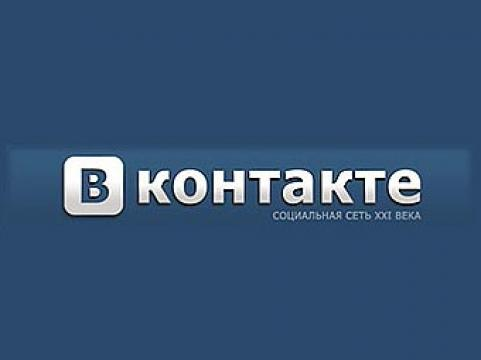 Моя страница ВКонтакте - Добро пожаловать в
